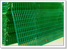 Chainlink fence panels - TheFind